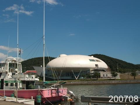 200708a